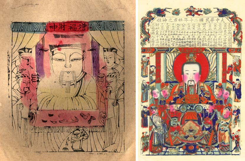 A depiction of the god of wealth (left) and the kitchen god from the 1930s (right). Courtesy of the C. V. Starr East Asian Library at Columbia University