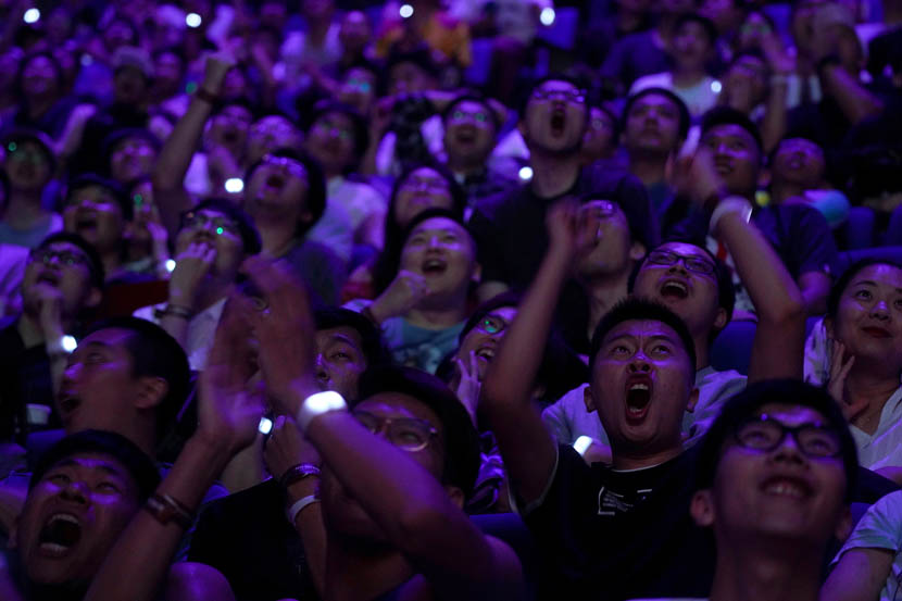 Fans spectate the International Dota 2 Championships at Mercedes-Benz Arena in Shanghai, Aug. 20, 2019. Aly Song/Reuters/VCG