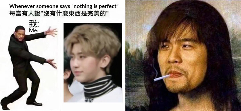 Memes made by fans of Cai Xukun (left) and Jay Chou. From Weibo