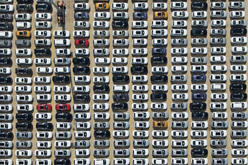China's Lawmakers Mull Scrapping Vehicle Quotas to Jump
