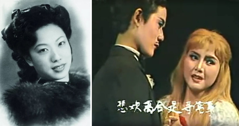 """A portrait of Wang Yaqin, who played Myra Lester in the 1941 Shanghai opera version of """"Waterloo Bridge."""" From文化月刊杂志 on Wechat; Right: A screenshot of a 1983 performance shows actors Xu Jun (left) and Mao Shanyu. From Bilibili"""