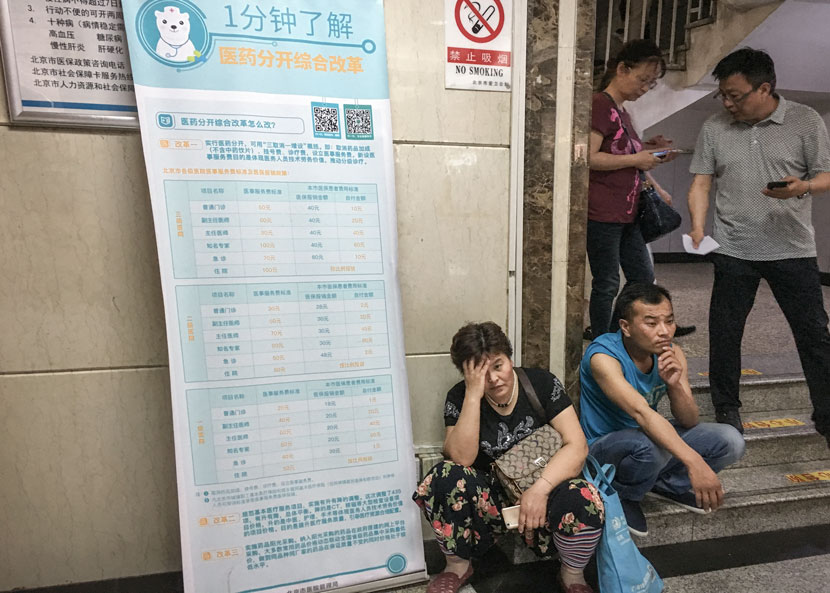 Patients wait to see doctors at Beijing Tongren Hospital in Beijing, May 19, 2017. Ni Dandan/Sixth Tone