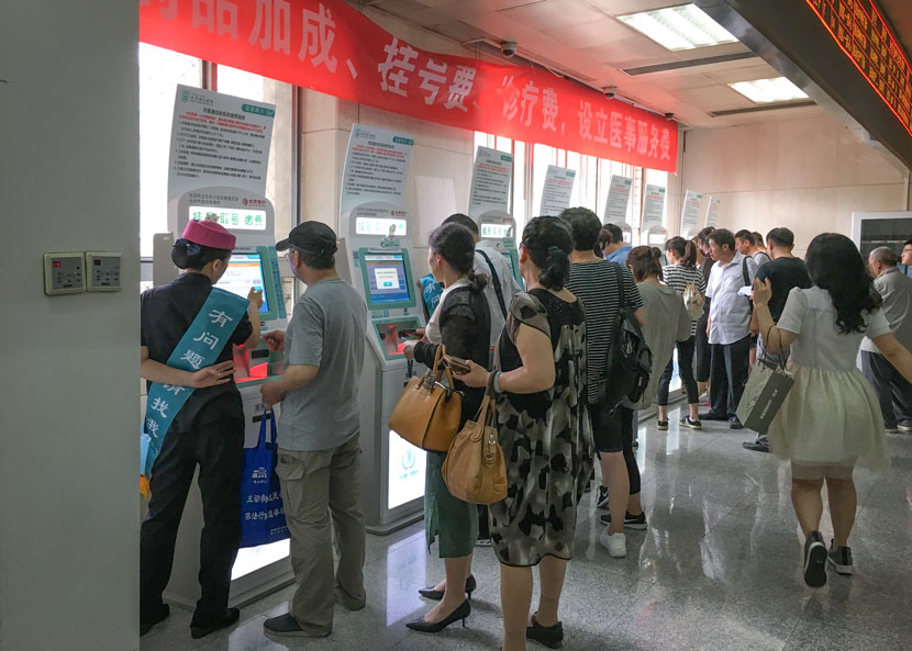 Patients and their relatives line up to register for appointments at Beijing Tongren Hospital in Beijing, May 19, 2017. Ni Dandan/Sixth Tone