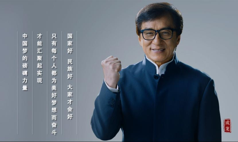 A still frame from 'The Glory and the Dream' shows actor Jackie Chan.