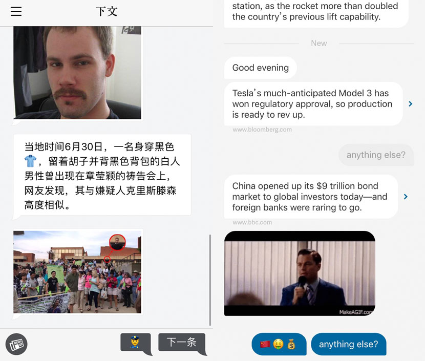 Side-by-side screenshots of two similar interactive news apps: Xiawen (left) and Quartz (right).