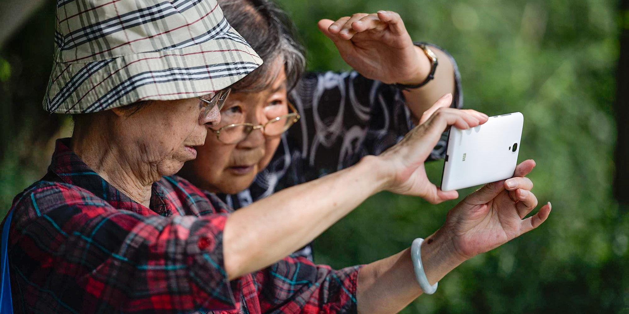 How Technology Has Left Chinese Seniors Behind Wiring Money China