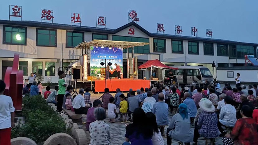 A public event held in Xuhuanglu Village, Shandong province, 2019. Courtesy of the village co-op