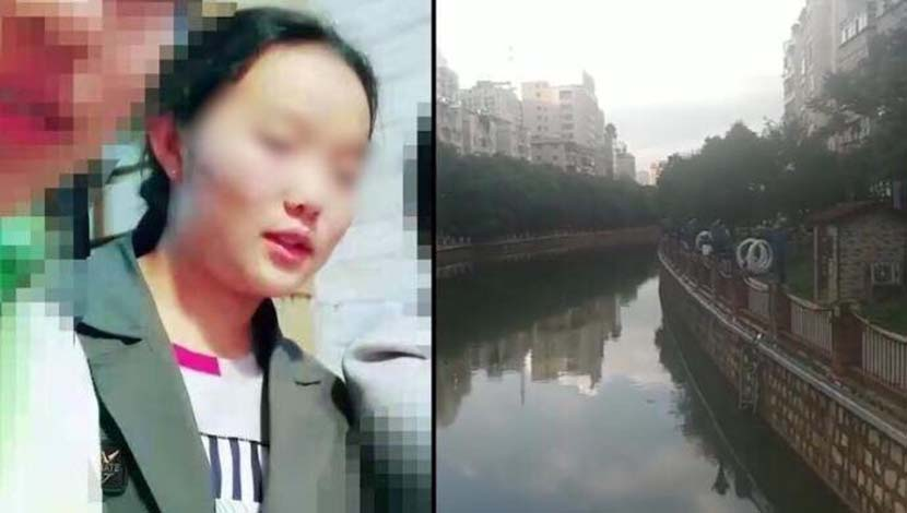 Left: An undated photo of Li Xincao; right: The Panlong River in Kunming, from which her body was recovered a few days later. @李心草妈妈 on Weibo