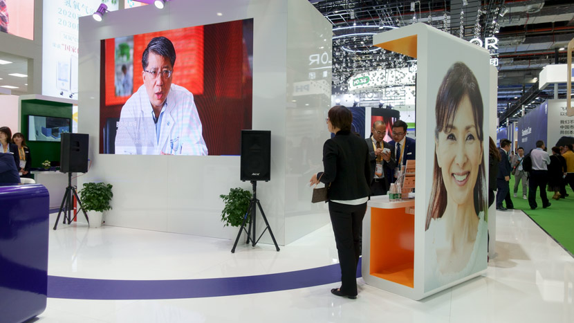 Hologic, a medical company focusing on women's health, promotes its products at the 2nd China International Import Expo in Shanghai, Nov. 5, 2019. Sixth Tone