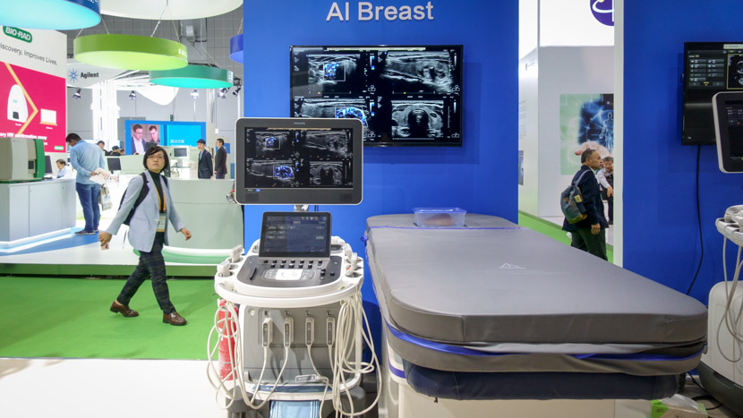 Philips displays AI Breast, an AI-powered ultrasound system for breast screening, at the 2nd China International Import Expo in Shanghai, Nov. 5, 2019. Sixth Tone