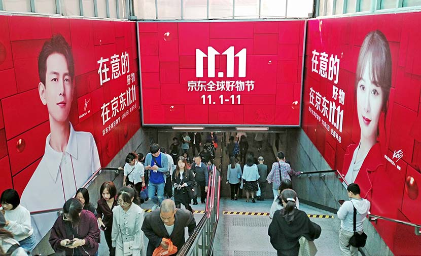 Billboards for Chinese e-commerce company JD.com are displayed at a subway station ahead of Singles' Day in Shanghai, Oct. 25, 2019. VCG