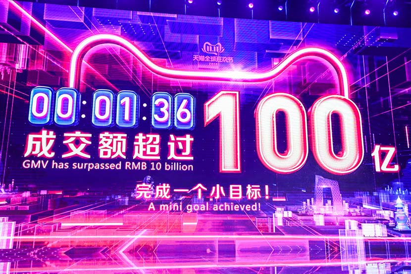 A large LED screen indicates that it took just 1:36 to reach 10 billion yuan in gross merchandise volume at Alibaba's company headquarters in Hangzhou, Zhejiang province, Nov. 11, 2019. IC