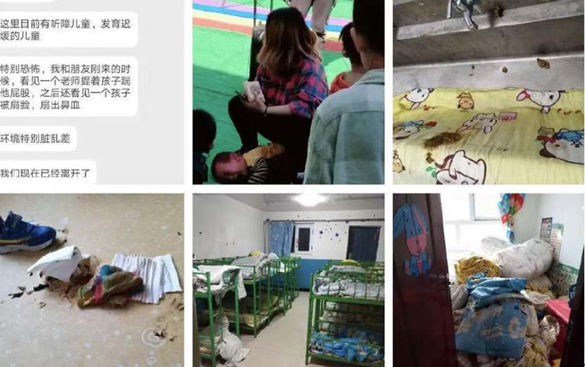 Photos shared as evidence of child abuse at Mingsheng Hearing Rehabilitation Center in Beijing. From @忧伤的少校 on Weibo