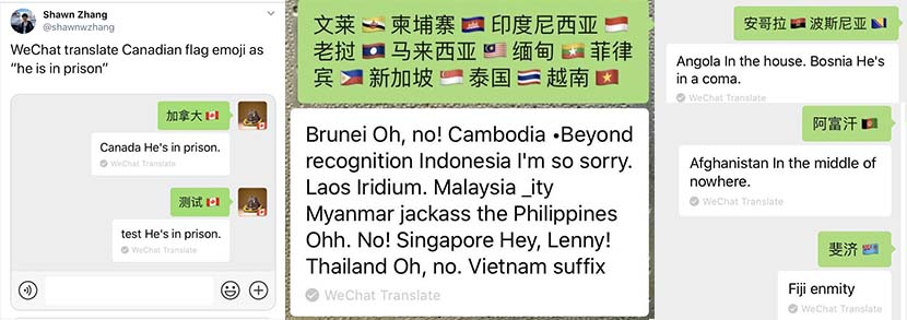 Wechat Translates Canadian Flag Emoji As He S In Prison