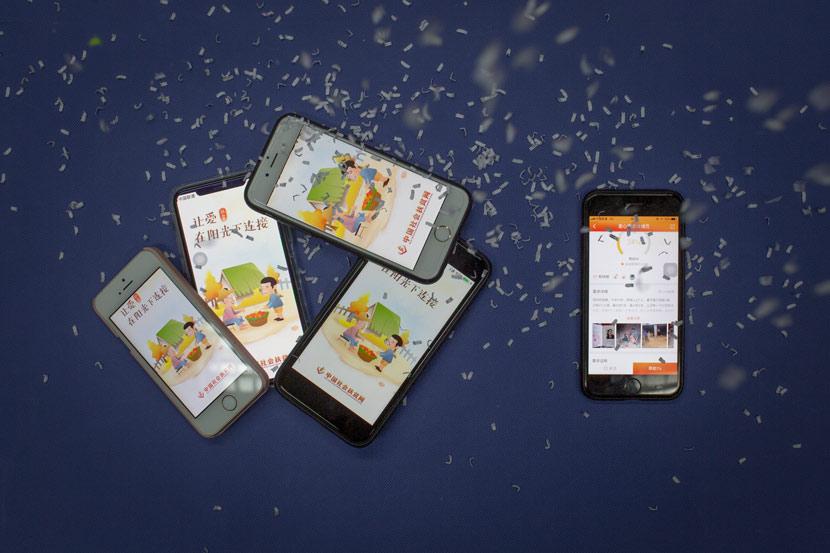 The Shehui Fupin app. Shi Yangkun/Sixth Tone