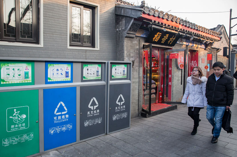 Pedestrians walk past trash cans in Beijing, Dec. 6, 2019. Newic/Tuchong