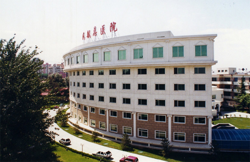 An exterior view of the Beijing Aerospace General Hospital. From the hospital's website