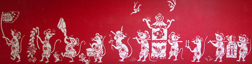 "A paper-cut produced in 2013 tells the story behind ""The Rat Daughter's Marriage"" festival. Tuchong"