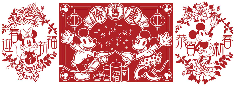 Mickey Mouse themed paper-cuts. From HOLA