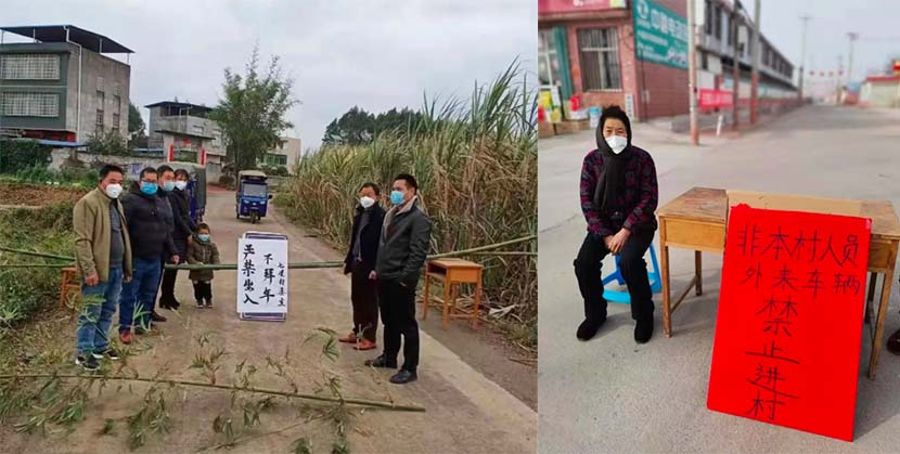 Left: Locals set up a roadblock preventing outsiders from entering in Qixing Village, Wuxuan County, Guangxi province, Jan. 25, 2020. From武宣佰事通 on WeChat. Right: A villager keeps guard next to a roadblock in Zhengjiazhuang Village, Longkou, Shandong province, Jan. 25, 2020. From大众网龙口 on WeChat
