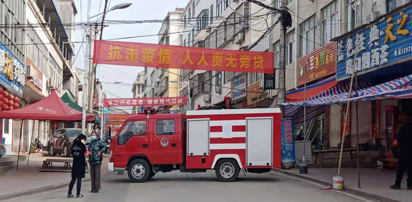 Local officials use a fire engine as a roadblock in Fengshan Town, Xiaogan, Hubei province, Feb. 1, 2020. Courtesy of Yu Chenglong