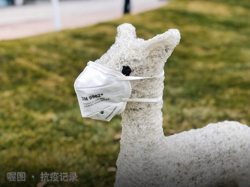 An animal statue wears a facial mask in Baoji, Shaanxi province, Jan. 31, 2020. Courtesy of Zhao Xiaoxiong via 喔图Alltuu