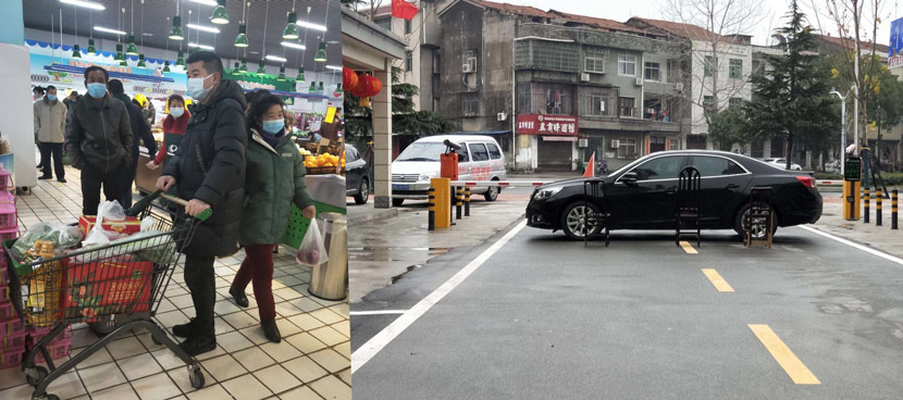 Left: People buy groceries at a supermarket in Honghu, Hubei province, Jan. 25, 2020; right: A car is used as a roadblock at the entrance to a residential community in Honghu, Hubei province, Jan. 26, 2020. Courtesy of Bai Lu/Nanjing University