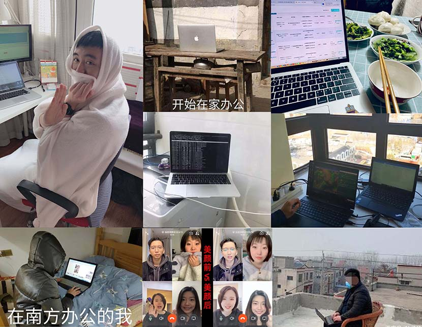 "Photos posted on Chinese microblogging platform Weibo along with a hashtag translating to ""work from home."""
