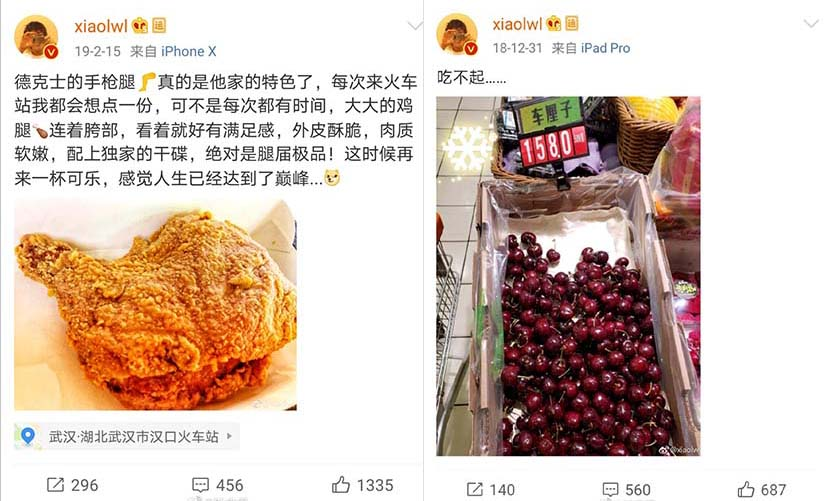 Screenshots of different food photos Li Wenliang posted on Weibo. From @xiaolwl on Weibo