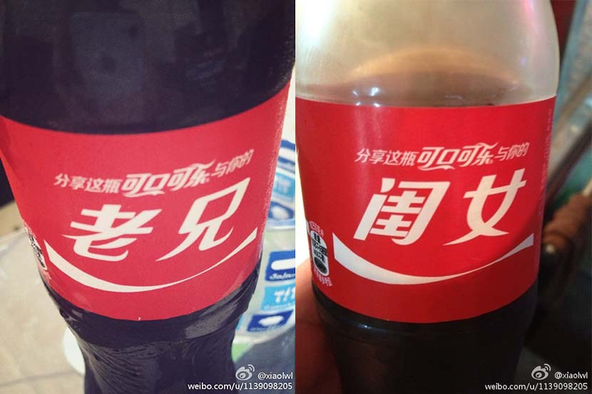 Photos Li Wenliang took of Coca-Cola bottles with differently worded labels that amused him. From @xiaolwl on Weibo