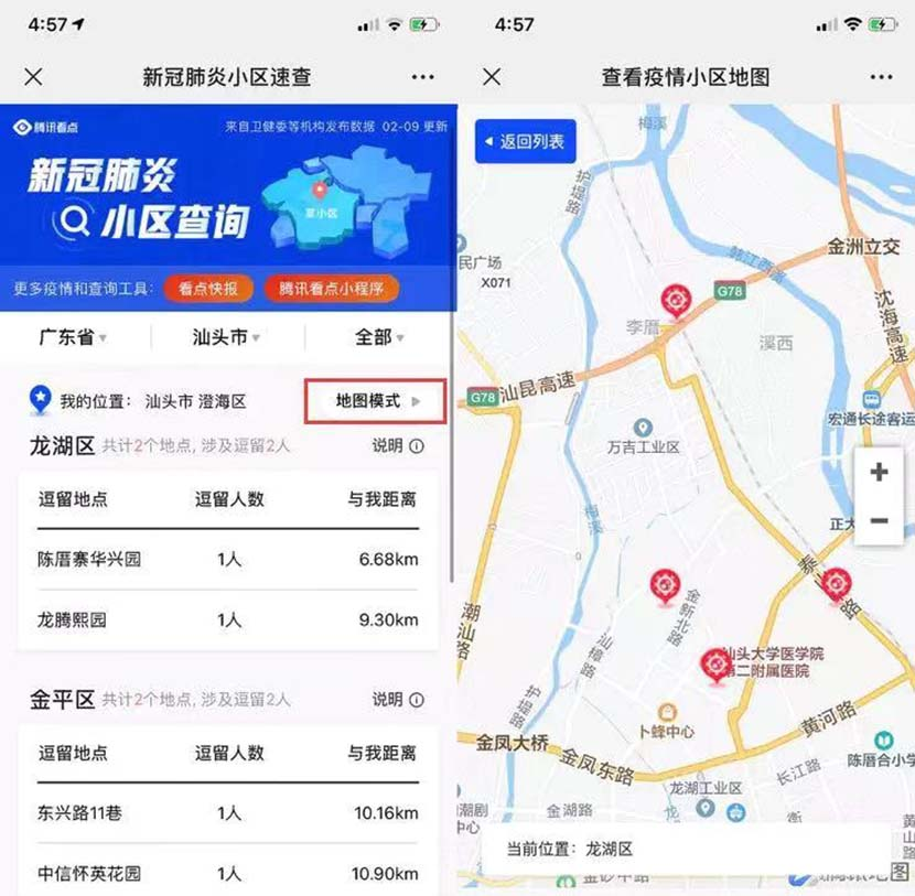 Screenshots from the Novel Coronavirus Community Compounds Search Map, Tencent's online platform for viewing the geographic locations of confirmed coronavirus cases.