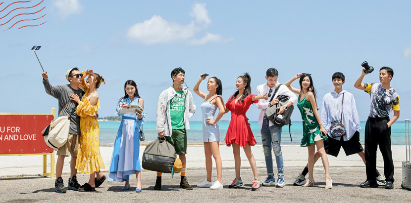 A promotional photo of a reality show. From Weibo
