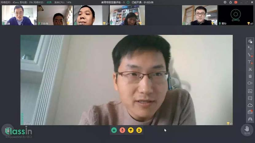 A screenshot from a livestreaming app shows a Peking University instructor during an online class with his students, Feb. 17, 2020. Xinhua