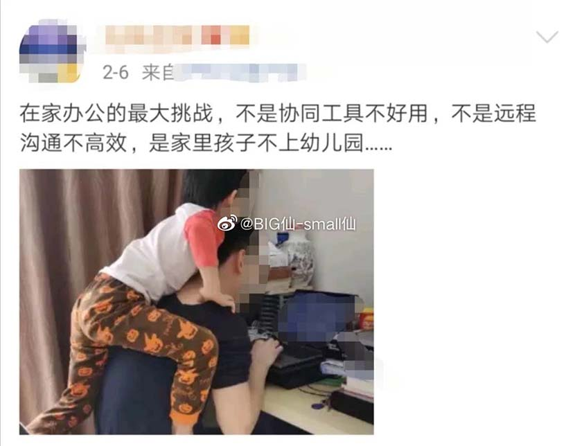 A Weibo user's post complains that it is hard to work at home when schools are not in session. From @BIG仙-small仙 on Weibo