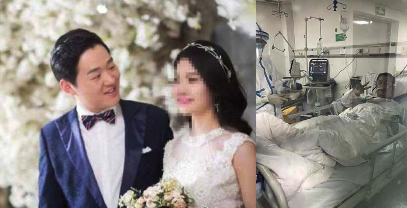 Left: Peng Yinhua and his fiancée; right: Peng Yinhua in his hospital bed after he contracted the novel coronavirus. From @头条新闻 on Weibo