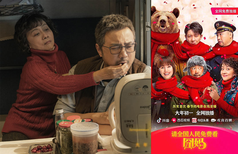 "A still (left) and promotional image from ""Lost in Russia.""  From Douban and @徐峥 on Weibo"