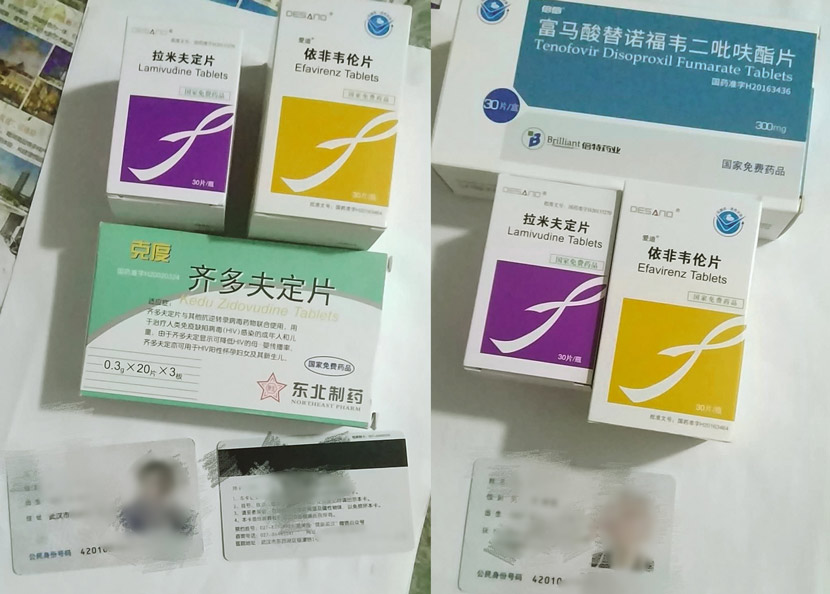 A photo shows Chen Sheng and his partner's medical records and prescriptions. They provided the image to Wuhan LGBT center's volunteers to get the medicine. Courtesy of Chen Sheng
