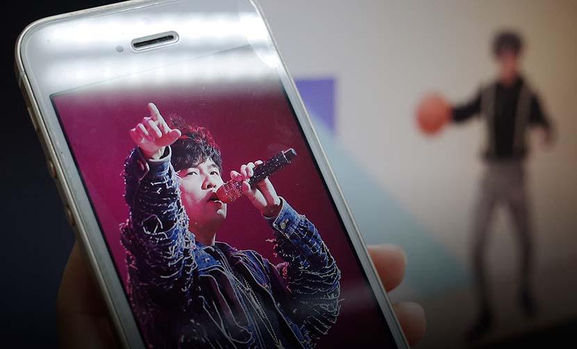 A photo of pop star Jay Chou. Sixth Tone