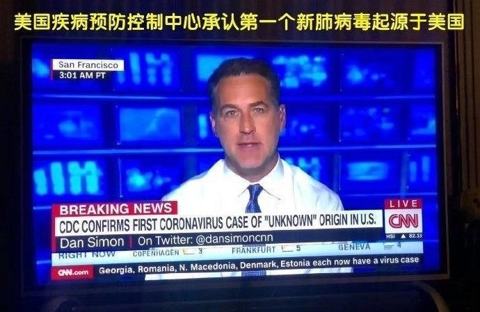 "A screenshot from CNN showing the headline ""CDC confirms first coronavirus case originated in U.S.,"" which has been interpreted by some in China as an admission that the virus originated in the U.S. From Weibo"