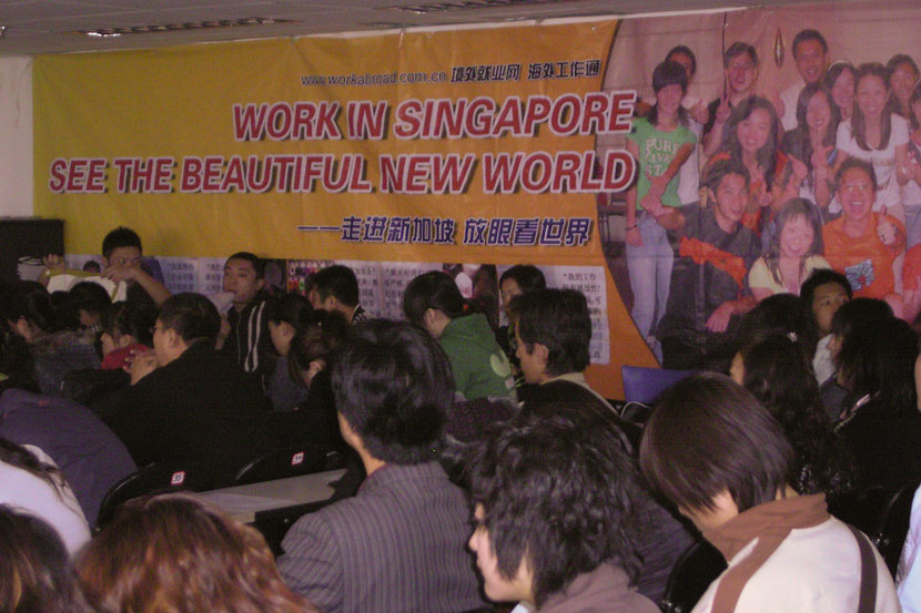 A recruitment event for jobs in Singapore organized by an agency in Shenyang, Liaoning province, Oct. 13, 2007. Courtesy of Xiang Biao