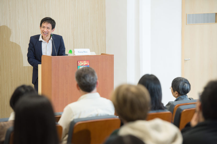Xiang Biao during a lecture at Hong Kong University, 2016. Courtesy of Xiang Biao