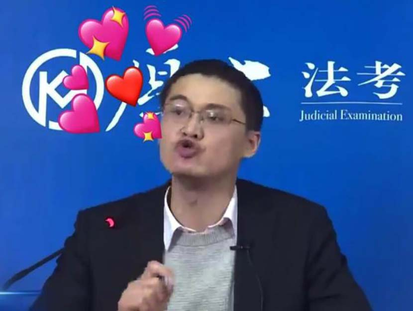 A meme featuring law professor Luo Xiang, made by one of his fans. From Weibo