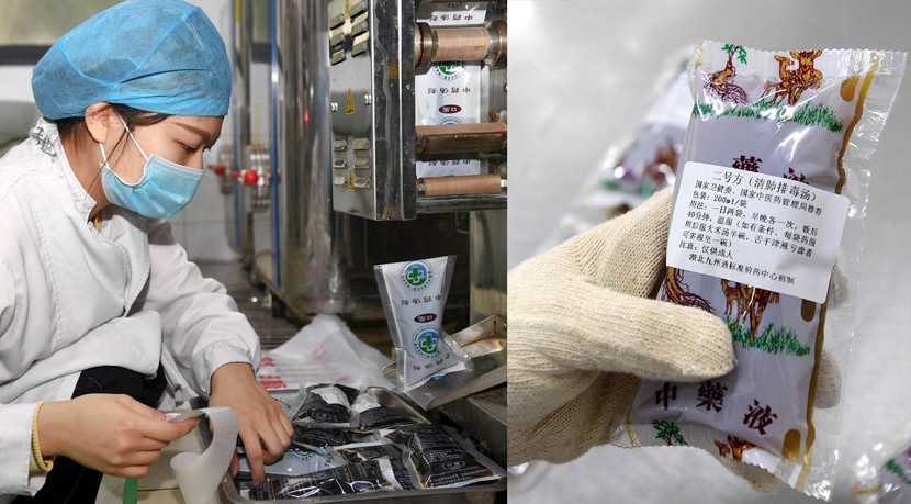 "Left: A pharmacist checks the packs of ""lung-cleansing decoction"" at the pharmacy in Anhui Province Hospital of Traditional Chinese Medicine in Hefei, Anhui province, Feb. 21, 2020. Zhang Dagang via Xinhua; right: A worker holds a pack of ""lung-cleansing decoction"" at a pharmaceutical factory in Wuhan, Hubei province, Feb. 22, 2020. Tao Ran via Xinhua"