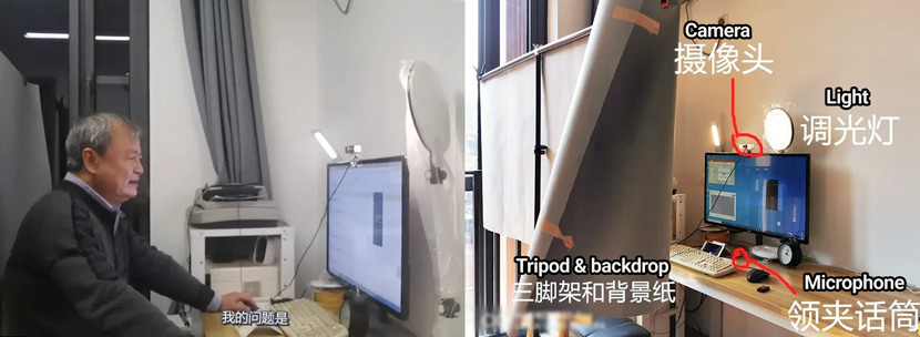 Professor Cong Hangqing of Zhejiang University during an online class (left) and his equipment setup (right) in Hangzhou, Zhejiang province, March 2020. From @浙江大学 on WeChat