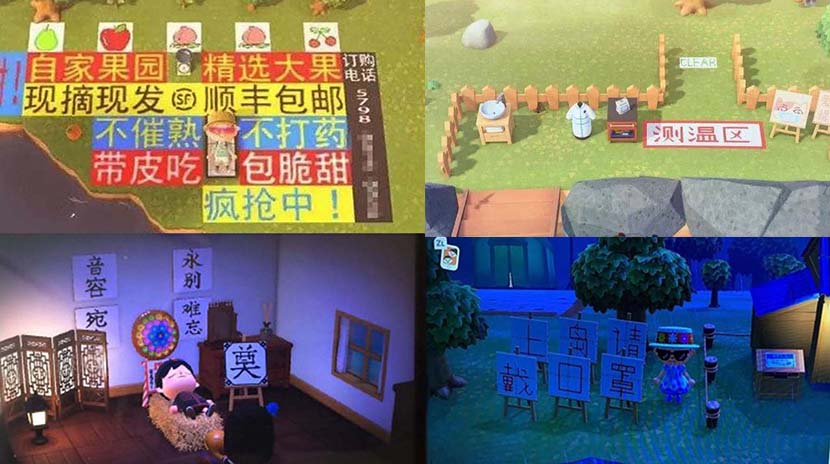Screenshots from Animal Crossing: New Horizons. From Weibo