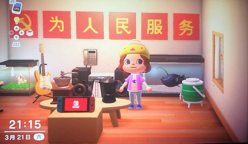 A screenshot of a player's virtual home in Animal Crossing: New Horizons. From @四散的星尘 on Weibo