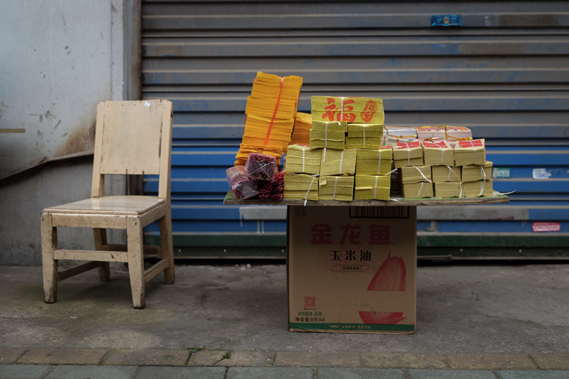A booth selling paper money ahead of Tomb-Sweeping Day in Wuhan, Hubei province, April 2, 2020. Shi Yangkun/Sixth Tone