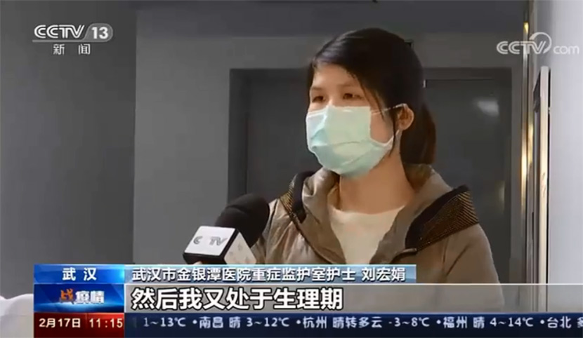 A screenshot from a CCTV interview with a nurse at Jinyintan Hospital. From @老梅梅梅 on Weibo