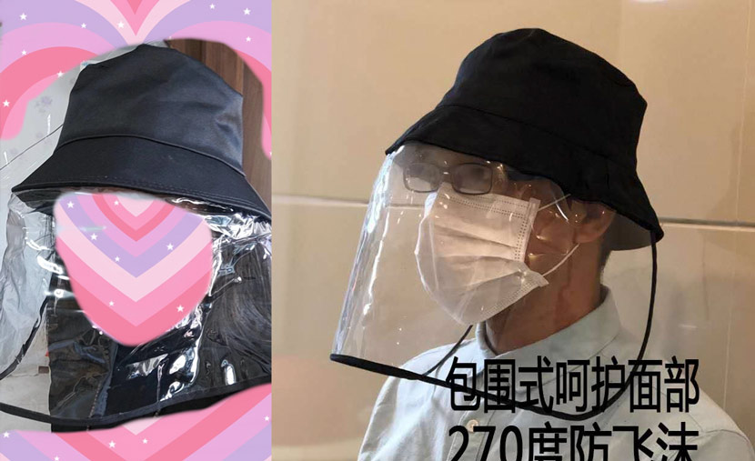 Zhang's modified fisherman's hats with protective face screens for sale on secondhand platform Xianyu, 2020. Courtesy of Zhang