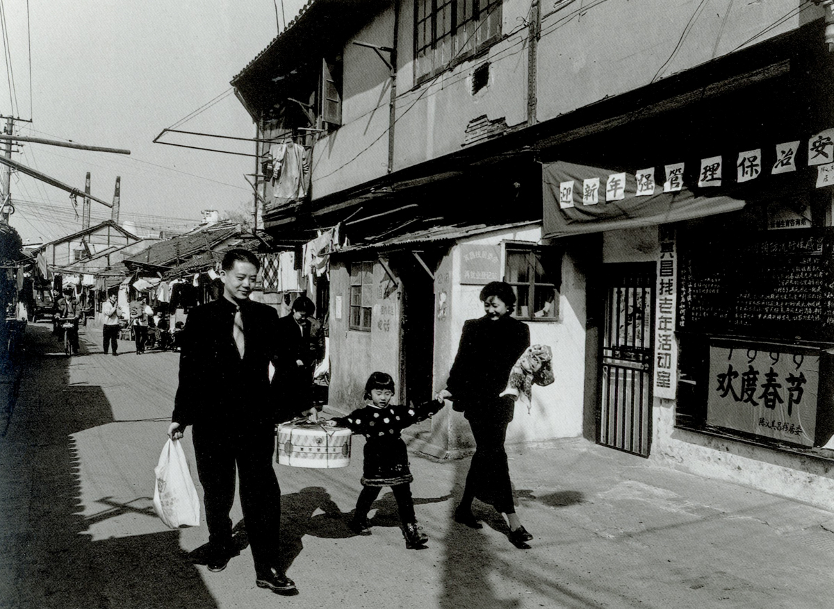 A family visits their relatives during the Lunar New Year, near Qichangzhan Dock, Shanghai, 1999. Courtesy of Wu Jianping